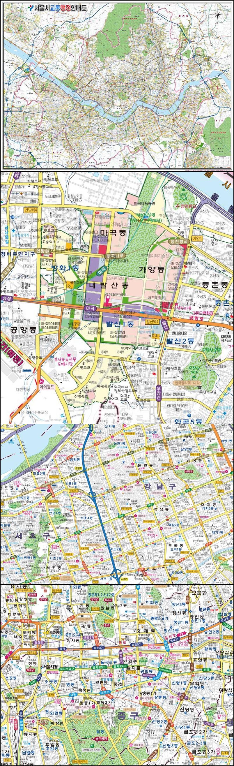 서울교통행정(1-2)-vert.jpg