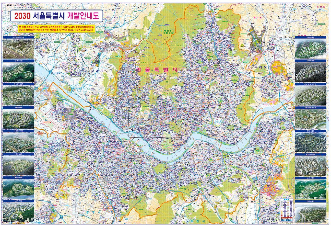 서울시개발계획도.JPG