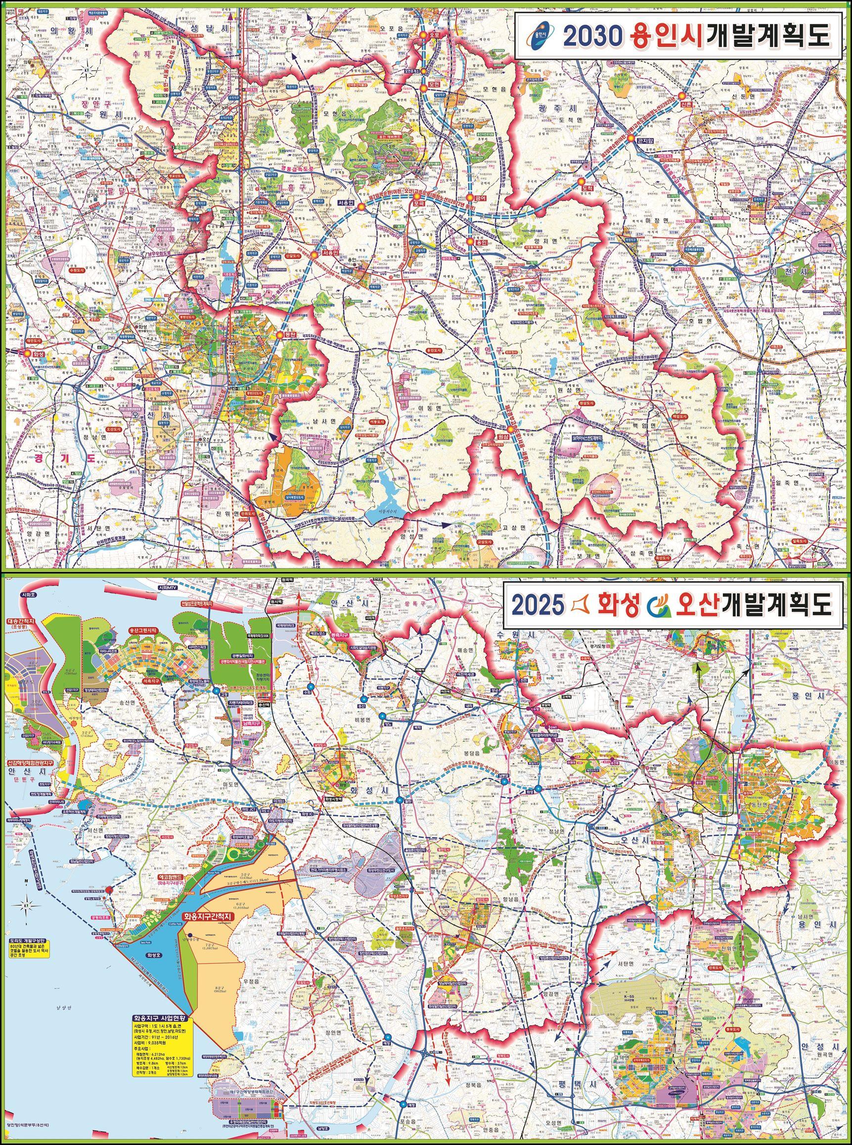 용인시개발도(지도코리아)2-vert3.jpg