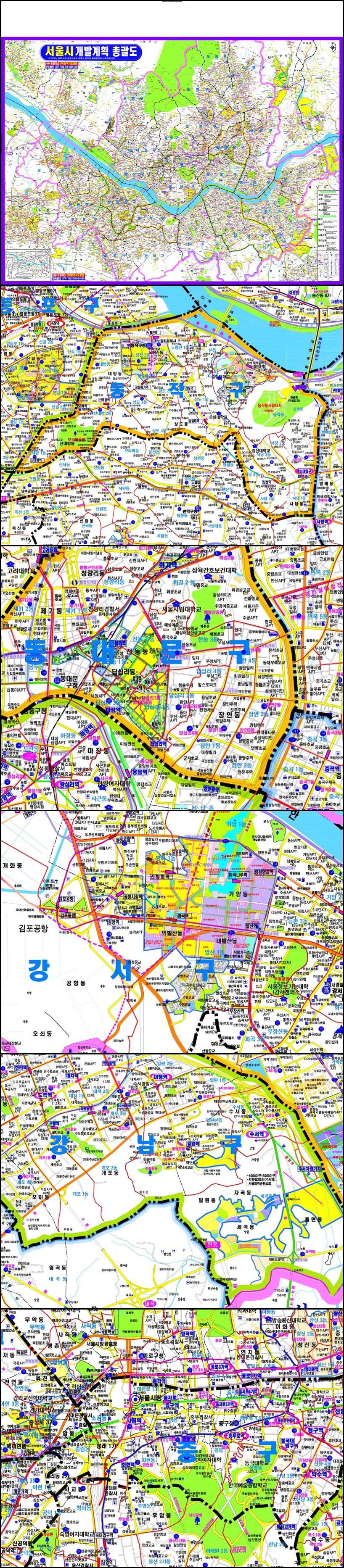 서울시 전도(2000,1500)-사이즈는 전지 사이즈까지도 가능-vert.jpg