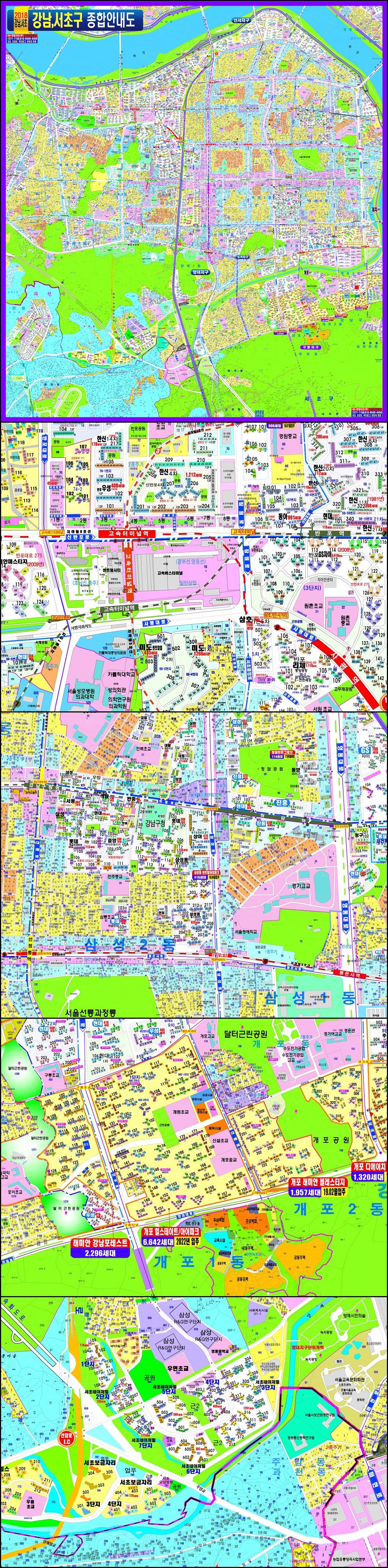 강남,서초종합안내도2200,2600(2파트) (2019_04_16 04_02_51 UTC)-vert.jpg