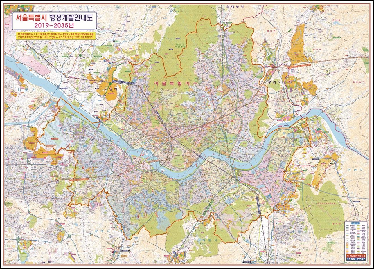 서울시행정개발안내도-vert.jpg