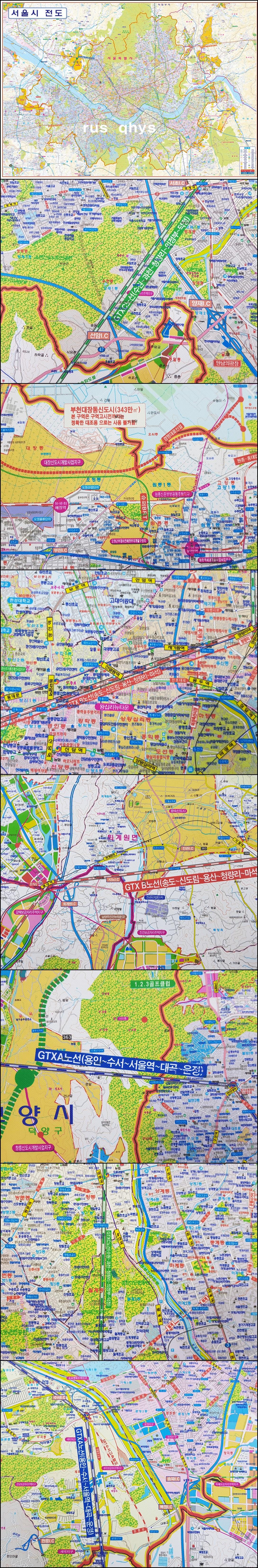 서울시전-vert.jpg